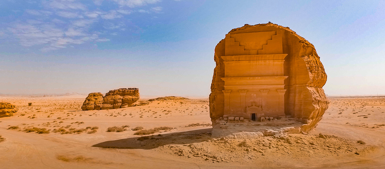 The Tormented History of Mada'in Saleh